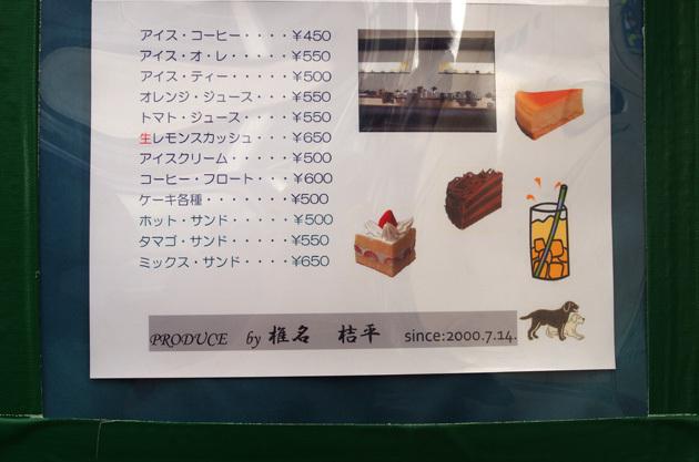 http://naradetameiki.c.blog.so-net.ne.jp/_images/blog/_12b/naradetameiki/m_E291A2-55571.jpg
